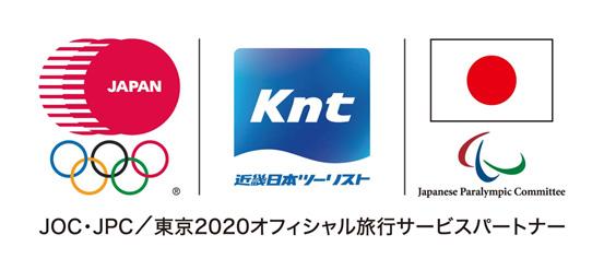 ニュースリリース|KNT-CTホー...